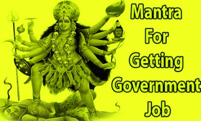 Mantra To Get Government Job